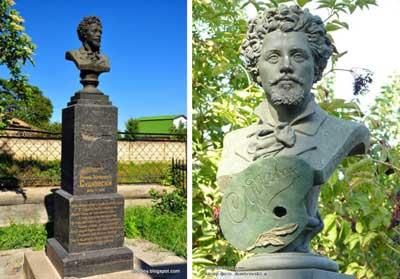 Музей и могила Судковского в Очакове