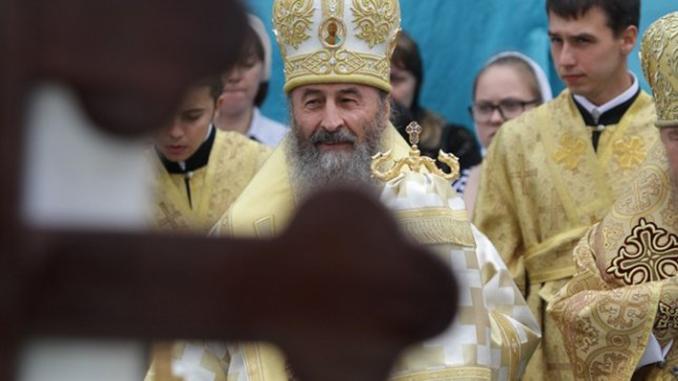 Онуфрий, православный священник, митрополит, УПЦ МП