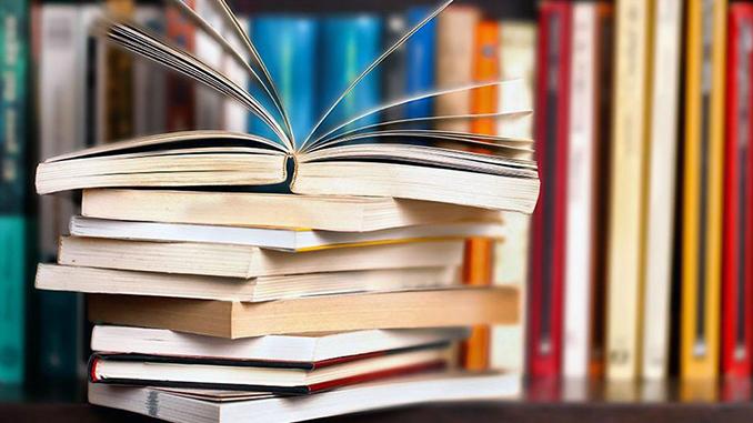 Николаевская книга, издательство, издание, чтение