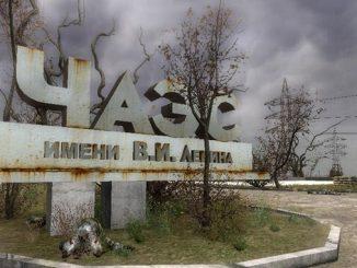 Чернобыль, ЧАЭС, авария, Зона отчуждения