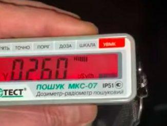 Чернобыль, новости, пожар, ЧАЭС, радиация, ГСЧС, Киев, полиция,