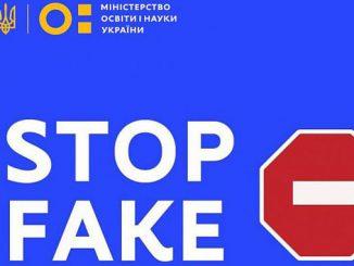 карантин до лета, Украина, коронавирус, карантин, новости, Кабмин, фейк, правительство, карантин, пандемия, вирус, МОН, школы, учеба, дети, ЗНО, ВНО