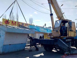 Администрация Заводского района, МАФы, демонтаж, рынки, Николаев, новости