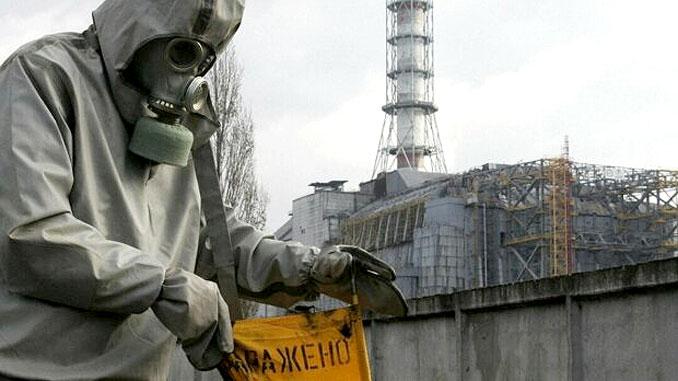 атомная