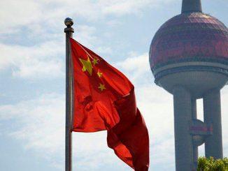 карантин, Коронавирус: Китай, Китай, траур, коронавирус, новости, пандемия, Цзя, Хэнань, COVID-19,