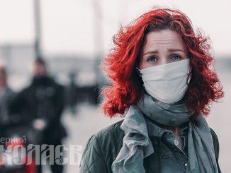 ограничения «красной» зоны, Карантин, коронавирус, маски, новости, коронавирус, пандемия, красная зона, Николаев
