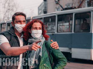 Карантин в Николаеве, коронавирус, общественный транспорт, трамвай, маска (с) Фото - Александр Сайковский, ВН
