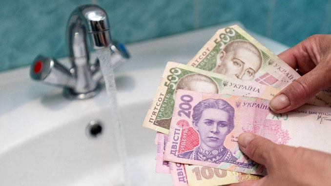 тарифы, вода, свет, электроэнергия, новости, Дубинский, Шмыгаль, коммунальные услуги, ЖКХ, водоснабжение, водоотведение