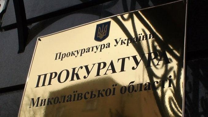 прокуратура, Николаев, новости, суд, участок, застройка