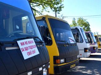 Маршрутки, карантин в Николаеве, протест перевозчиков