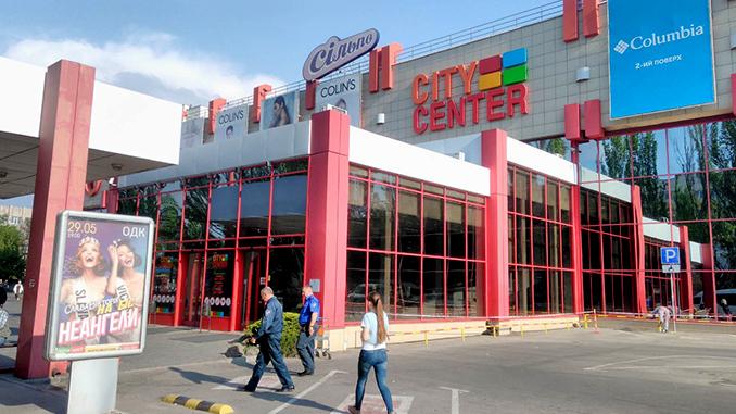Сити Центр, Николаев, торговый центр, City Center
