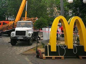 McDonalds в Николаеве