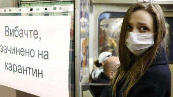 адаптивный карантин, карантин, Украина, новости, коронавирус, COVID-19, 22 мая, здоровье, Кузин, МОЗ, Минздрав, ЦОЗ, Центр общественного здоровья,