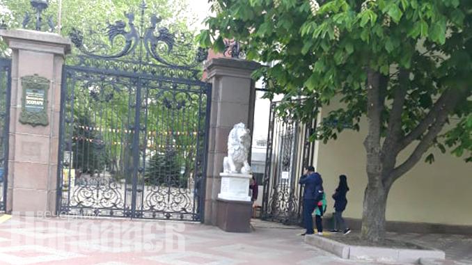 Карантин 11 мая, карантин в Николаеве, Николаевский зоопарк