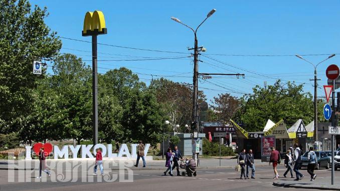 Улица Соборная, Николаев