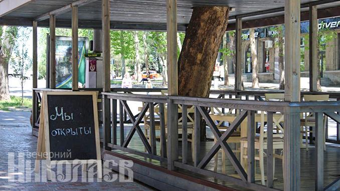 Карантин в Николаеве, кафе, летние площадки, ослабление карантина с 11 мая, улица Соборная
