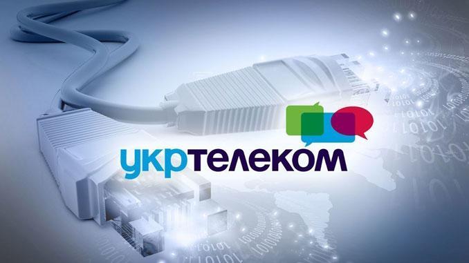 «Укртелеком», новости, сбой, интернет, связь, Украина, Шуранов,