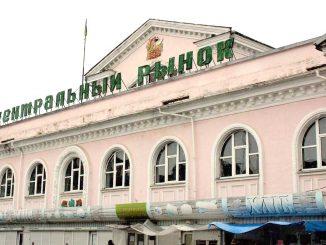 Центральный рынок Николаева