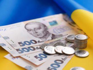 прожиточный минимум в Украине, новости, Лазебная, Министерство социальной политики, Украина, минимум, финансы, бюджет