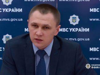 в Кагарлыке, новости, Украина, Кагарлык, изнасилование, пытки, происшествия, полиция, скандал, криминал,
