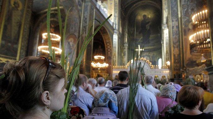Троица, культура, христианство, новости, праздники, православие