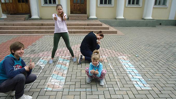 Музей судостроения и флота, Николаев, День защиты детей