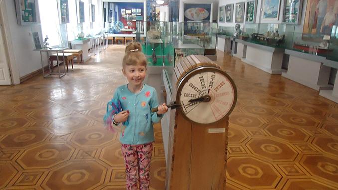 Музей судостроения и флота, Николаев