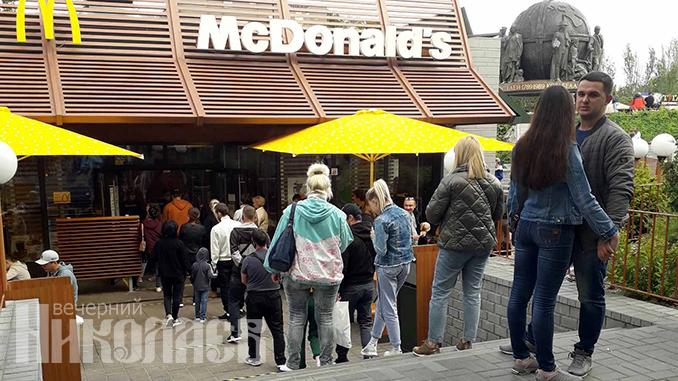 Николаев, Макдональдс, McDonalds, карантин, общепит, ресторан, летняя площадка, кафе (с) Фото - Станислав Козлов, ВН