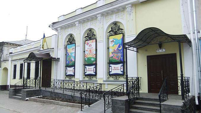 Николаевский областной академический театр кукол, кукольный театр в Николаеве