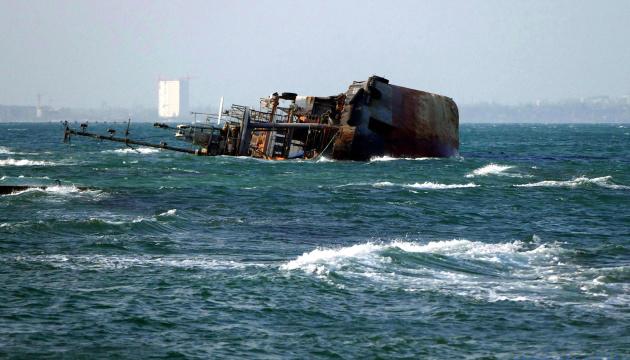 """Одесса, танкер """"Делфи"""", пляж Дельфин"""