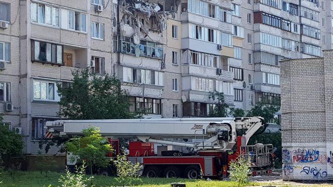 Взрыв жилого дома на Поздняках