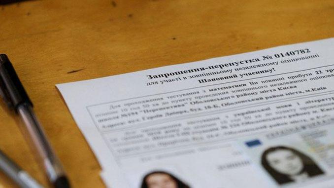 ВНО в Украине, Украина, новости, ВНО, ЗНО, тесты, оценивание, образование, МОЗ, Минздрав