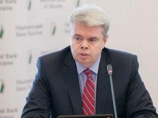 НБУ, кризис, Украина, новости, Сологуб, Нацбанк, экономика