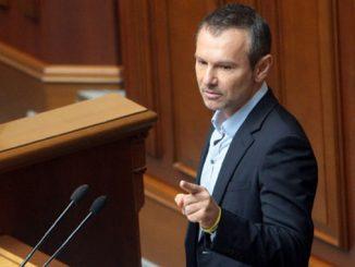 Вакарчук, Голос, депутат, полномочия, мандат, новости, Верховна Рада, парламент,