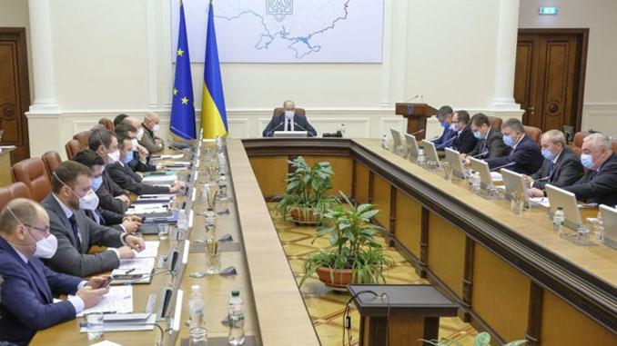 Кабмин, Украина, правительство, новости, административно-территориальное устройство, районы, ликвидация, создание, реформа, общины, области,