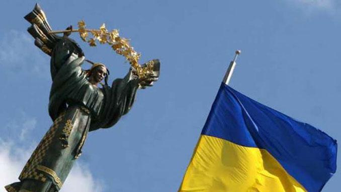 Будапештский меморандум, РФ, война, Украина, новости, конфликт, Будапешт, меморандум, ООН