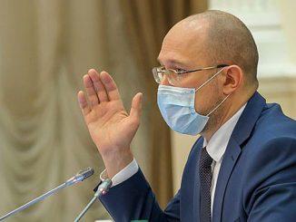 маски, Кабмин, правительство, Шмыгаль, комиссия ТЭБ и ЧС, новости, Украина, карантин, коронавирус, COVID-19, пандемия, эпидемия, здоровье