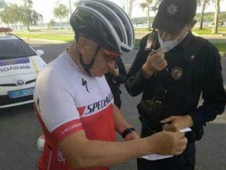 превышение скорости, Запорожье, полиция, велосипед, превышение скорости, штраф,