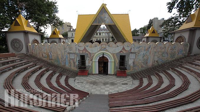 """Городок """"Сказка"""", Николаев, дети, парк, прогулка"""