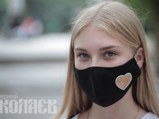 Карантин в Николаеве, защитная маска, коронавирус, (с) Фото - Александр Сайковский, ВН