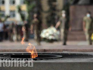 Мемориал героям-ольшанцам, Николаев, вечный огонь (с) Фото - Александр Сайковский, ВН
