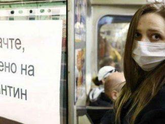 карантин, Украина, новости, Кабмин, правительство, Минздрав, МОЗ, Степанов, регионы, здоровье, коронавирус, COVID-19, пандемия, эпидемия