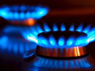 цен на газ, Нафтогаз, цены на газ, ГТС, рынок газа, услуги, новости, газ, ЖКХ, поставка газа, продажа, Украина, цена, тариф, Нафтогаз України ,Министерство єнергетики, новости