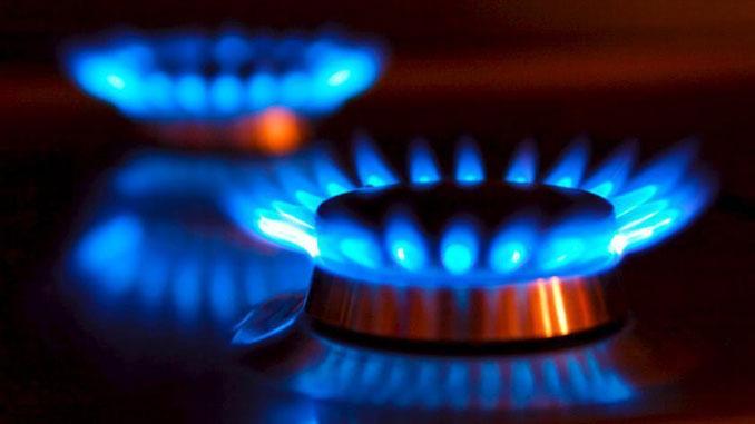 газ, цены на газ, Нафтогаз, ГТС, рынок газа, услуги, новости, газ, ЖКХ, поставка газа, продажа, Украина, цена, тариф, Нафтогаз України ,Министерство енергетики, новости