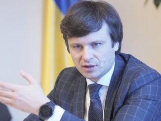 Министр финансов, Украина, новости, МВФ, бюджет, экономика, промышленность, кредиты