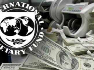 транш МВФ, НБУ, Нацбанк, Украина, новости, МВФ, деньги, кредит, транш, Смолий