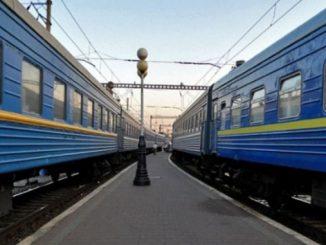 транспортное сообщение с РФ, Украина, новости, МИД, Кабмин, правительство, РФ, коронавирус, COVID-19