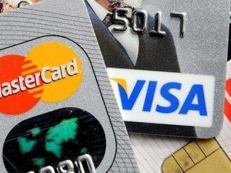 НБУ, Нацбанк, Национальный банк Украины, новости, Украина, мошенники, аферисты, карты, банк, личные данные, банковская тайна, Шабан
