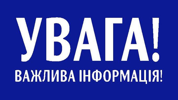 Николаевводоканал, новости, Николаев, водоканал, вода, водоснабжение, канализация, услуги, ЖКХ, коронавирус, пандемия, карантин, COVID-19,