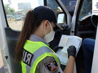 соблюдение карантинных мер, новости, Николаев, полиция, карантин, коронавирус, пандемия, эпидемия, COVID-19